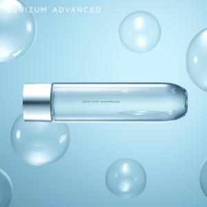 DERIZUM ADVANCED デリズムアドバンスト ディープモイストローション 化粧水 140m...