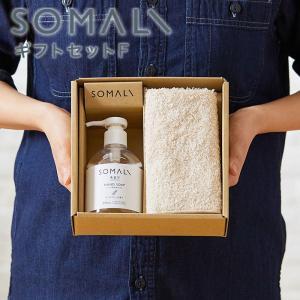 木村石鹸 手洗い用 オーガニック 石鹸 SOMALI そまり 台所用 洗剤 液 体石けん ソマリ|stelle
