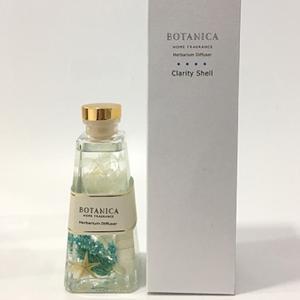 ディフューザー スティック アロマオイル インテリア フレグランス ルームフレグランス 芳香剤 ハーバリウム ブルー ボタニカ BOTANICA|stelle
