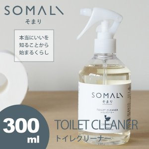 木村石鹸 トイレクリーナー オーガニック 石鹸 SOMALI そまり トイレ用 洗剤 液体石けん ソマリ 300ml|stelle