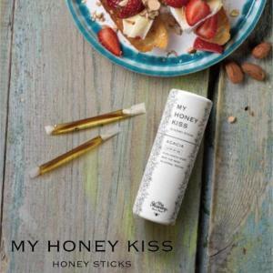 はちみつ ナッツ マイハニー はちみつ アカシア MY HONEY KISS マイハニーキッス 蜂蜜 携帯タイプ プレゼント ギフト|stelle