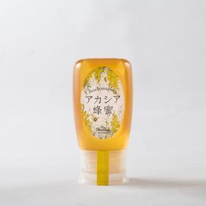 はちみつ ナッツ マイハニー はちみつ アカシア蜂蜜 チューブボトル 300g MY HONEY 蜂蜜 オーガニック 低GI食品 プレゼント ギフト|stelle