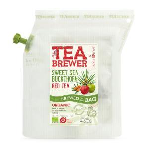紅茶 ギフト パック かわいい ティーブリュアー スウィートシーバックソーン TEA BREWER SWEET SEA BUCKTHORN stelle