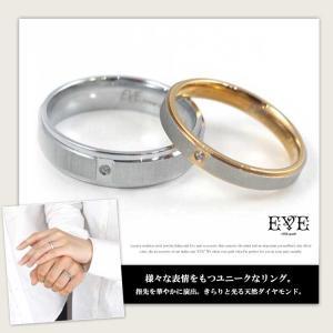ペア2本セット EVE(イヴ)マットラインダイヤモンドペアリング ステンレス リング/指輪  金属アレルギー サージカルステンレス