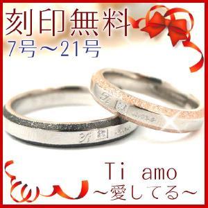 リング 指輪 ステンレス 金属アレルギー対応 ペア 2本セット 刻印無料 ブリリアントセパレートラインステンレスペアリング レディース メンズ stency-nana