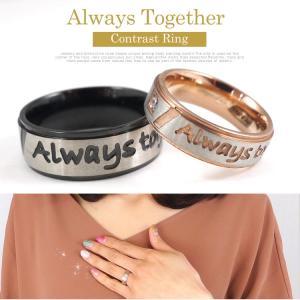 在庫処分 ステンレスリング Always Together コントラストリング 指輪 ゆびわ 金属アレルギー サージカルステンレスリング stency-nana