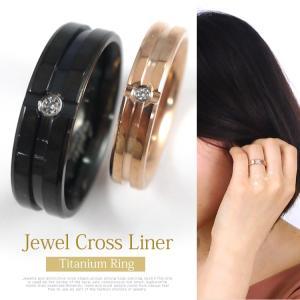在庫処分 リング 指輪 チタン 金属アレルギー対応 ジュエルクロスライナーリング レディース メンズ メール便|stency-nana
