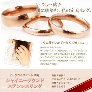 金属アレルギー対応 ステンレスリング シャイニーラウンドローズゴールドステンレスリング フラットバンド 指輪 ゆびわ  ミディリング 関節リング 結婚指輪|stency-nana