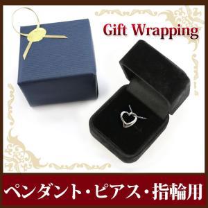 プレゼントBOX ペンダント・ピアス・リング・チェーンブレスレット用 ラッピング|stency-nana
