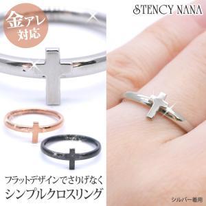 金属アレルギー対応 ステンレスリング クロスモチーフフラットデザインリング 十字架 スポーツ プール 指輪 ゆびわ|stency-nana