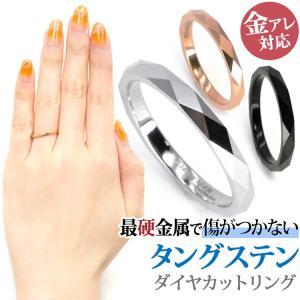 金属アレルギー対応 タングステンリング ダイヤカットデザインリング スポーツ プール 指輪 ゆびわ ニッケルフリー 結婚指輪|stency-nana