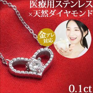 ダイヤモンド ネックレス 一粒 0.1ct ミル打ちオープンハートダイヤモンドネックレス 金属アレルギー サージカルステンレス|stency-nana