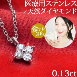 ダイヤモンド ネックレス フラワーダイヤモンドネックレス サージカルステンレス 金属アレルギー サージカルステンレス|stency-nana