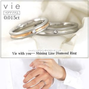 リング 指輪 ステンレス 金属アレルギー対応 ペア 2本セット vie シャイニングラインダイヤモンドリング レディース メンズ|stency-nana