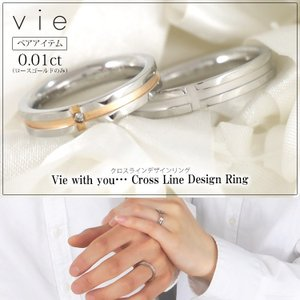 リング 指輪 ステンレス 金属アレルギー対応 ペア 2本セット vie クロスラインデザインリング レディース メンズ|stency-nana