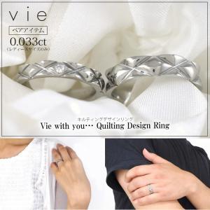 リング 指輪 ステンレス 金属アレルギー対応 ペア 2本セット vie キルティングデザインリング レディース メンズ|stency-nana