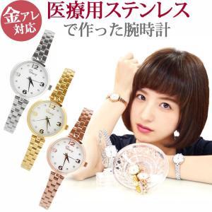 ステンレス腕時計 Stency サージカルステンレス製 ジルコニア 細身の腕時計 選べるカラー ファッションウォッチ 金属アレルギー|stency-nana