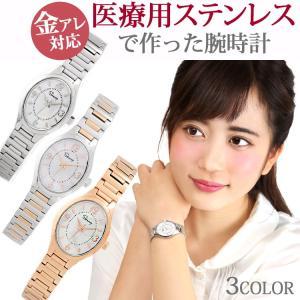 ステンレス腕時計 Stency サージカルステンレス製 シェル文字盤 細身の腕時計 選べるカラー ファッションウォッチ 金属アレルギー|stency-nana