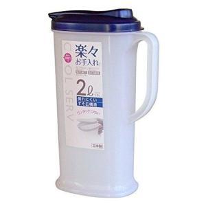 OSK ファミーリエ2L 冷水筒