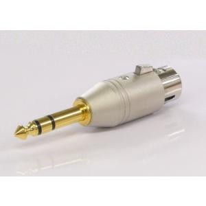 11-3P   変換コネクター 3-11C⇔3Pフォーン|step