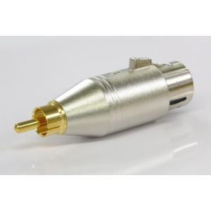 11-RCAP   変換コネクター 3-11C⇔RCAプラグ|step