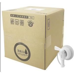 【日本製】アルセンクリーン10L 手指洗浄剤 アルコール75% 高濃度洗浄剤 Arsen Clean|step