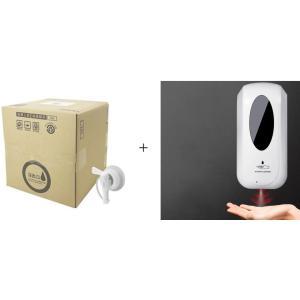 【日本製】 アルセンクリーン10L手指洗浄剤 アルコール75% 高濃度洗浄剤 Arsen Clean + ELM-AD01除菌液が使えるオートディスペンサー セット|step