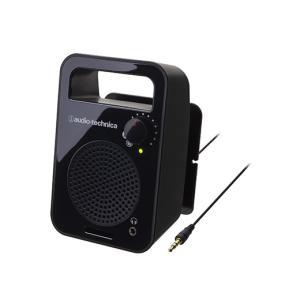 ご高齢者用テレビ音量スピーカー オーディオテクニカ AT-MSP56TV ブラック|step