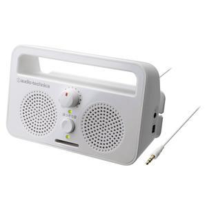 ご高齢者用テレビ音量スピーカー オーディオテクニカ AT-SP230TV|step
