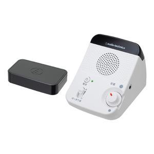 ご高齢者用テレビ音量スピーカー オーディオテクニカ AT-SP350TV|step