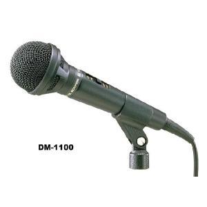 TOA  スピーチ用マイクロホン DM-1100|step
