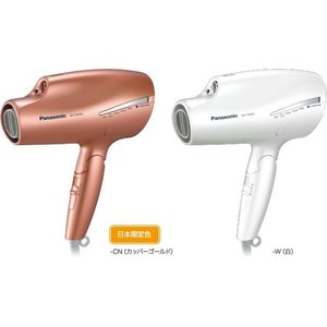 Panasonic 海外向けドライヤー ナノケアー EH-TNA9J-W (ホワイト)220V  |step