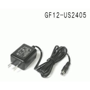 海外/国内 スイッチング ACアダプター GF12-US2405 24V 0.5A DCプラグ(外形5.5mm内径2.1mm) step