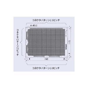 サンハヤト 基板  ICB-019   ユニバーサル基板 2.5/2.0/1.5mmピッチシングルコネクター取り付けランドあり。紙フェノール 片面 1.6t×115×160mm step