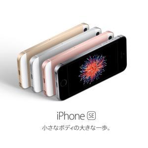 iPhone 6S-16GB