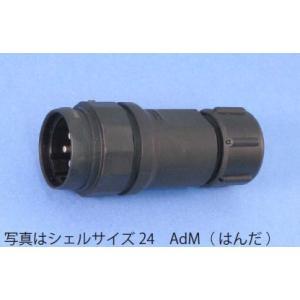 七星科学研究所   NRW-202-AdM8   (正芯 アダプタ)   シェルサイズ- 20 コンタクト数- 2 step