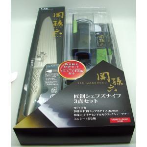 貝印 KAI 関孫六 匠創 シェフズナイフ 180mm 3点セット RC-5026 日本製 (ナイフ・シャ−プナ−・ミニシ−トまな板)|step