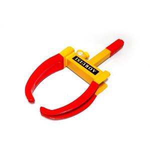 9段階調節でタイヤホイールをしっかりロックします!  取り付けは簡単鍵でロックを外してタイヤサイズに...