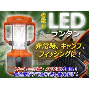 ランタン 20LED ソーラ充電式ポータブルランタン アウトドア用ランプ キャンプ用品|stepforward