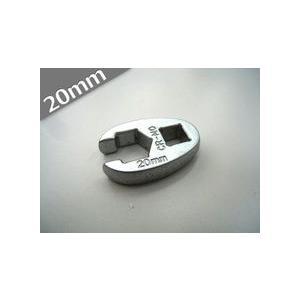 在庫処分特価  送料無料 レターパック発送 1/2 デラックスクローフットレンチ 20mm|stepforward