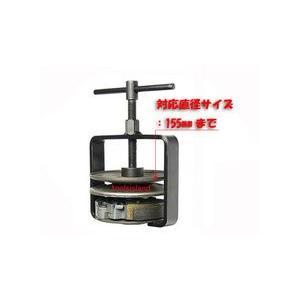 クラッチスプリングコンプレッサー 155mm|stepforward