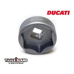 ドゥカティ フロントホイールナット / 30mm...