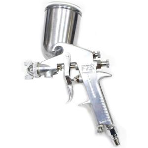 重力式エアースプレーガンセット 大容量400mlカップ付き|stepforward