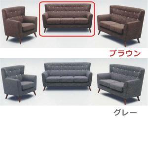 ソファ ソファー 三人掛けソファー 北欧 カフェ 【 開梱設置無料 】 stepone09
