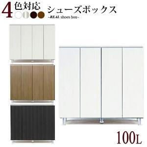 ニトリ IKEA 無印好きに人気の玄関収納《送料無料》 表面材:強化紙 ※ホワイト色(ポリ板)のみ、...