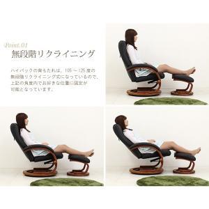 パーソナルチェアー パーソナルチェア オットマン 椅子 北欧 モダン|stepone09|02