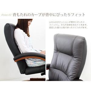 パーソナルチェアー パーソナルチェア オットマン 椅子 北欧 モダン|stepone09|03
