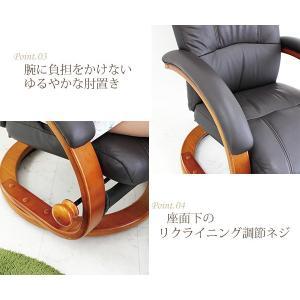 パーソナルチェアー パーソナルチェア オットマン 椅子 北欧 モダン|stepone09|04