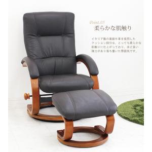 パーソナルチェアー パーソナルチェア オットマン 椅子 北欧 モダン|stepone09|05