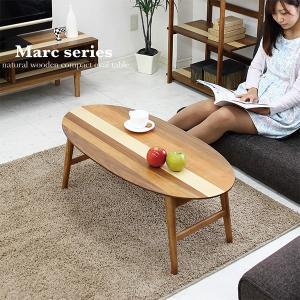 ローテーブル リビングテーブル センターテーブル 100 折りたたみ オーバルテーブル シンプル モダン 北欧 MARK|stepone09